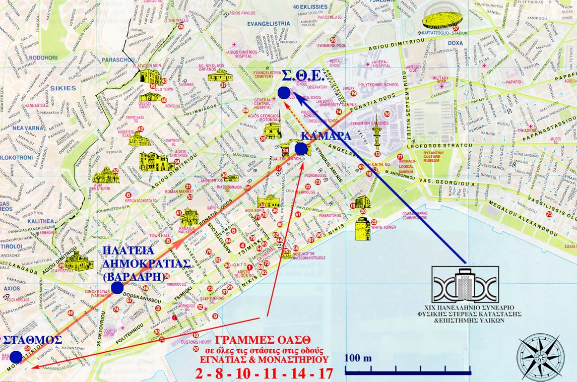 Detailed city map of Thessaloniki street map